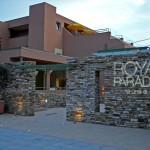 royal-paradise-resort-spa-08